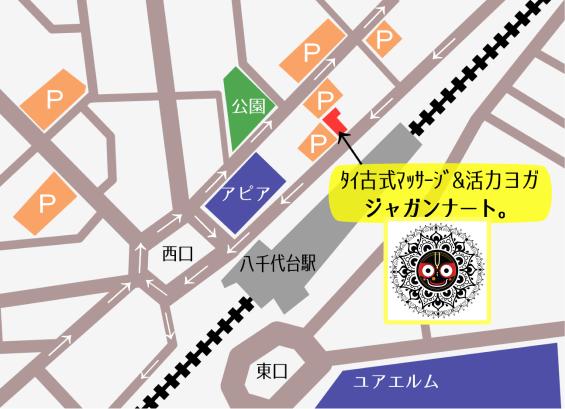 HP駐車場-002